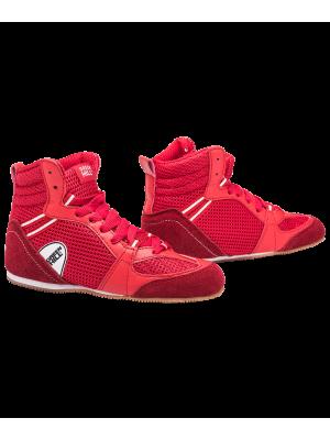 Обувь для бокса Green Hill PS006 низкая, красная