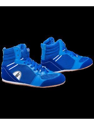 Обувь для бокса Green Hill PS006 низкая, синяя