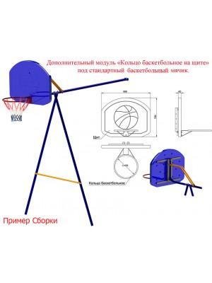 Модуль «Баскетбол» к ДСК серии «Веселый непоседа»