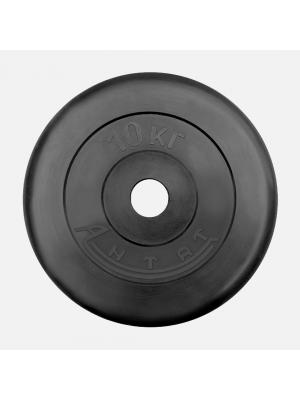 Диск обрезиненный АНТАТ 10 кг, Ø26 мм