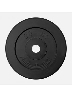 Диск обрезиненный АНТАТ 20 кг, Ø26 мм
